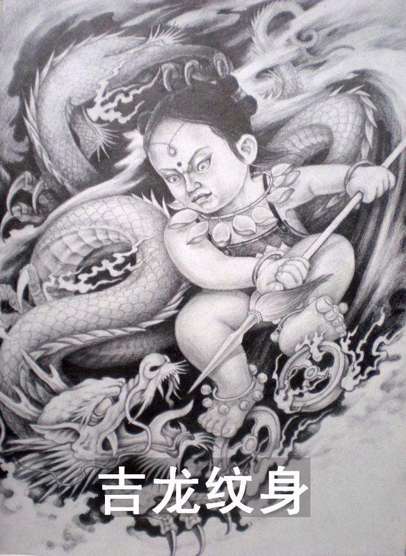 哪吒纹身图案大全素描分享展示图片