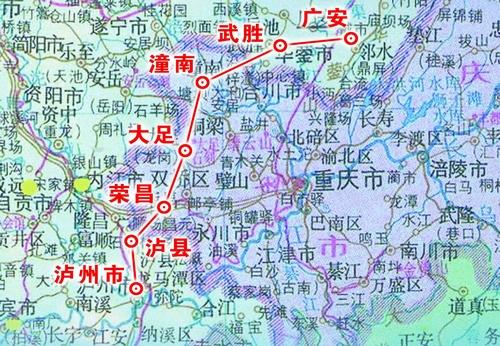 宜泸高速公路路线图-渝泸高速路线图图片大全 四川日报网 南渝泸高速