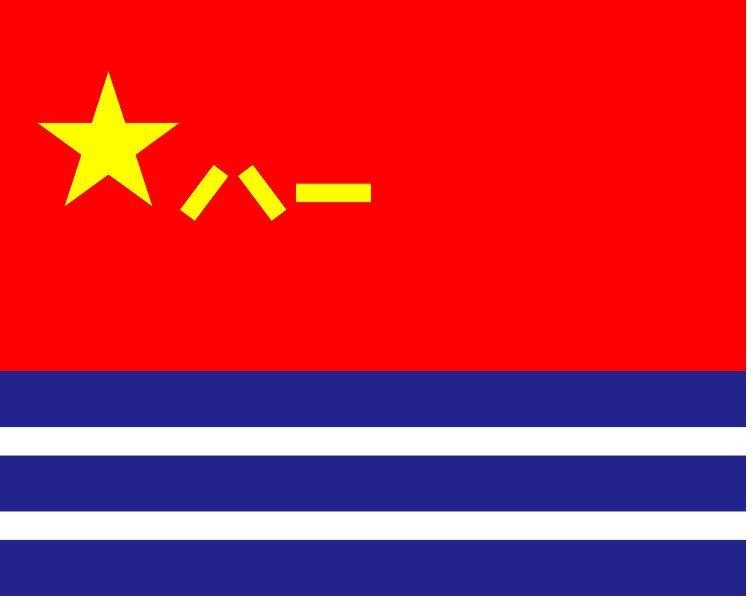 百度百科:中国海军旗 http://baike.baidu.com/view/1079768.htm