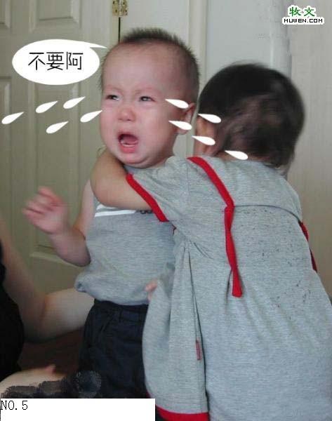 搞笑的宝宝~
