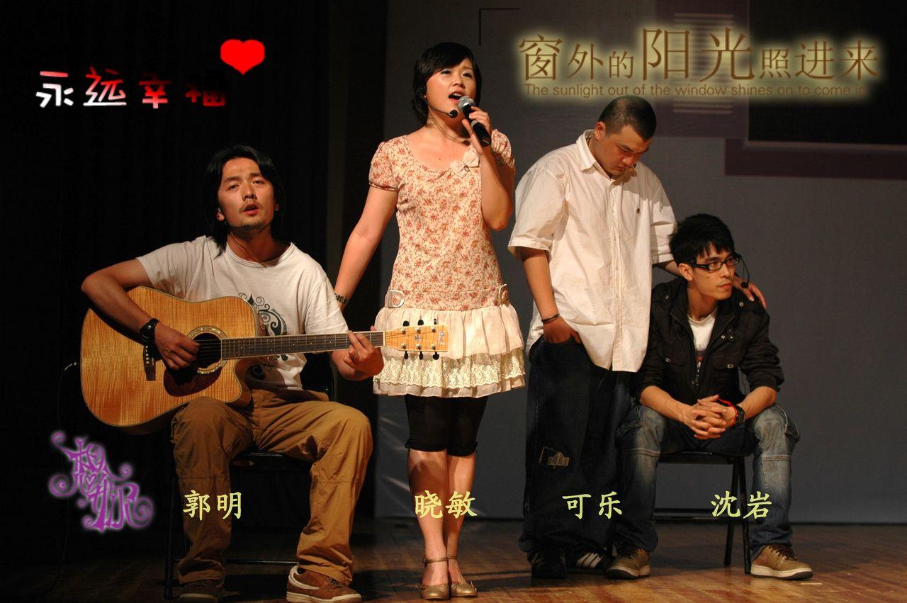 让青春继续 广播剧 羊城岁月 里的粤语插曲 男的唱的.