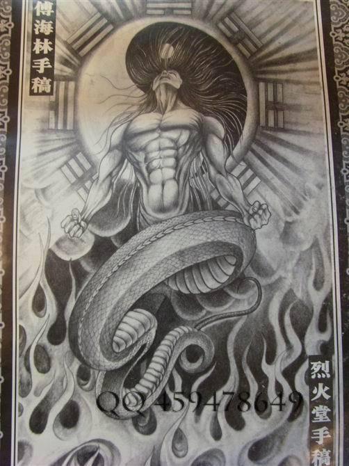 手稿||冥王满背纹身手稿图片