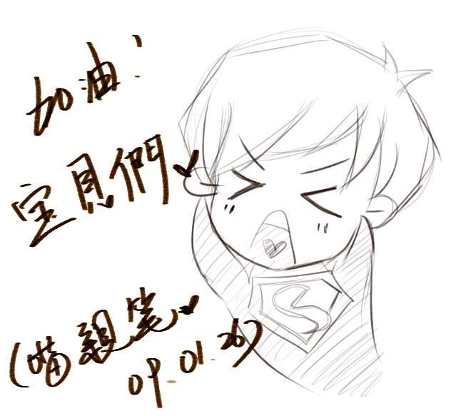 小男孩五官简笔画