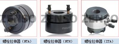 液压螺母工作系统图片