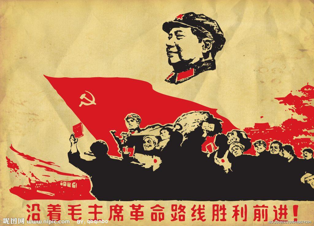 恶搞_恶搞革命海报ps恶搞海报 恶搞革命图片图片