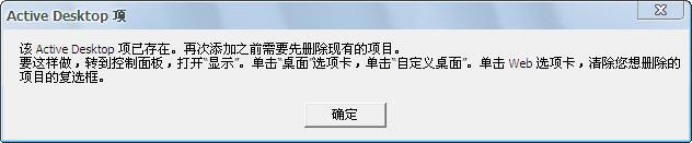 关于怎么去掉桌面图标阴影 - IT心雪 - NET START HERE