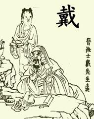 8.古代少数民族与汉族大融合图片
