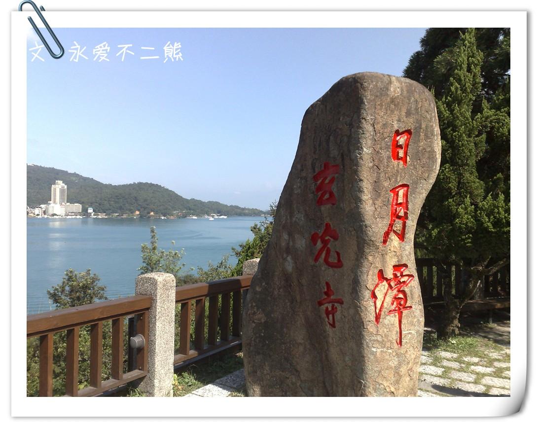 就是我们接受的教育与台湾最先接触的,从小阿里山和日月潭吧高典小学生图片