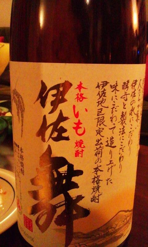 吉吉影��i)�y�aY��x�p_回复:【水池】这变得好冷,让我把我对yuki的热情带来吧!
