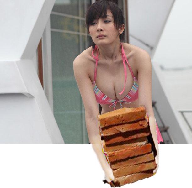 杨幂 比基尼 我游美女女人海的空间