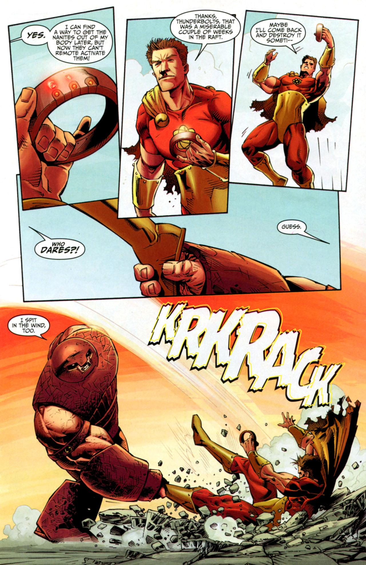 Hyperion Vs Juggernaut