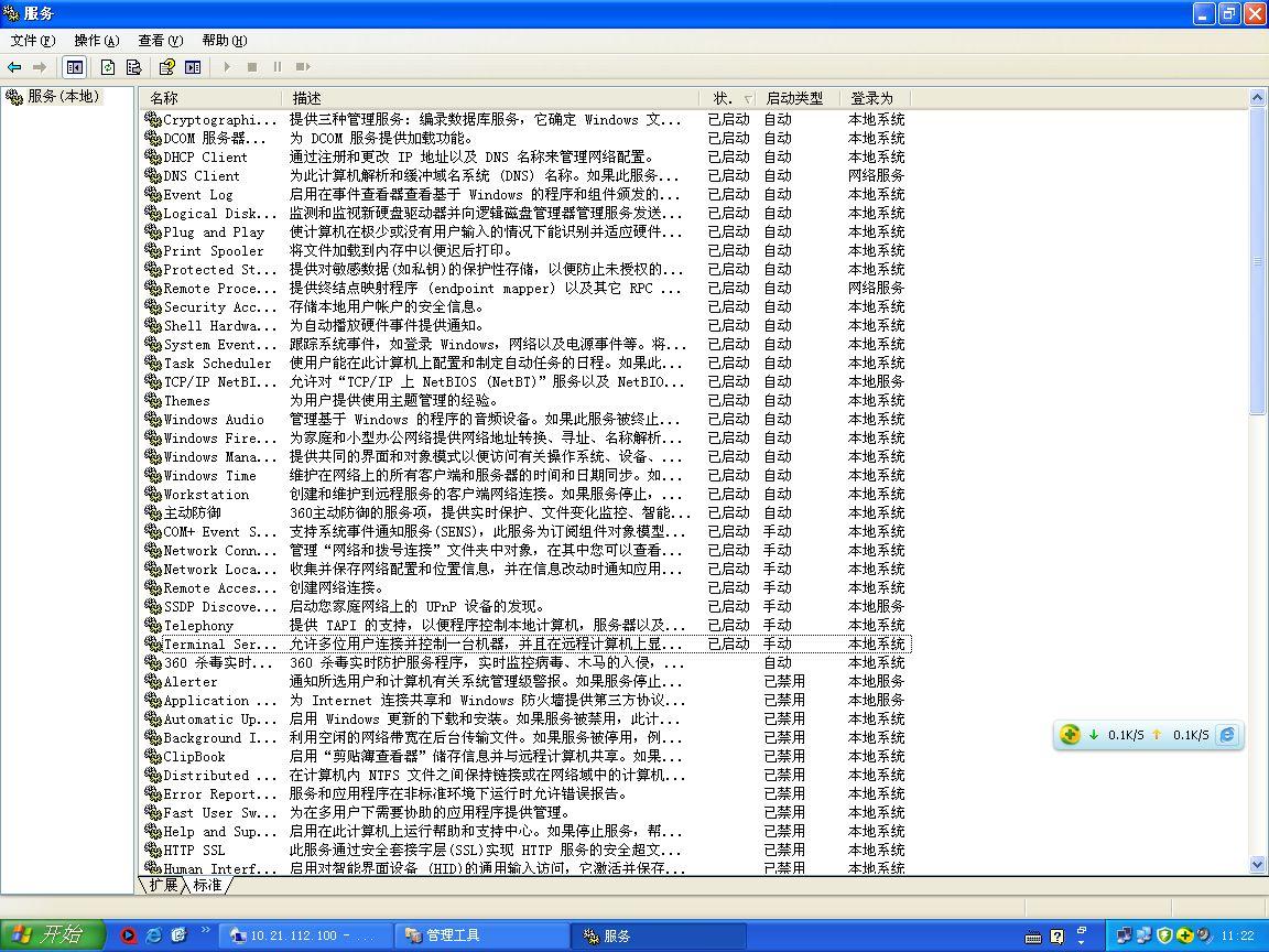 一个电脑开机后进入桌面,图标5-开机不显示桌面壁纸图片大全 这些可