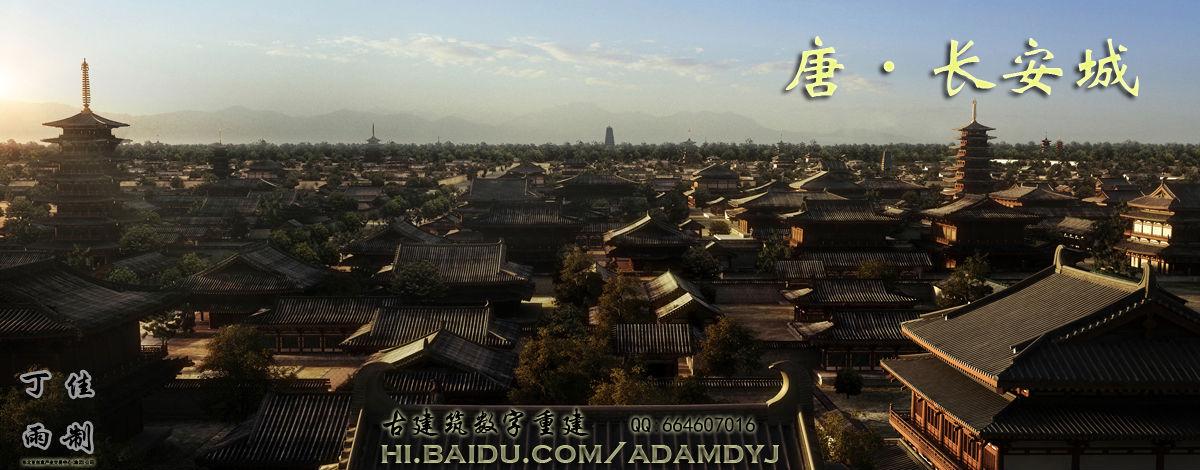 【图】唐代宫殿建筑图片