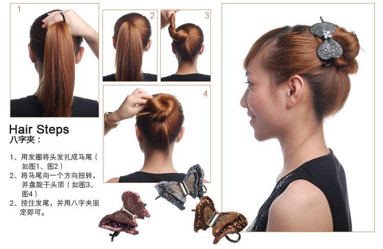 发卡的戴法 发夹的戴法 发带的戴法