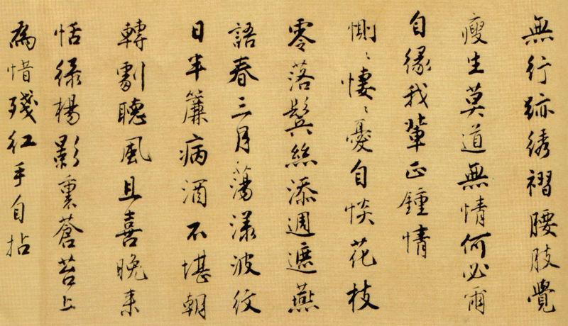 中国古代著名书法家,以及他们的作品!图片