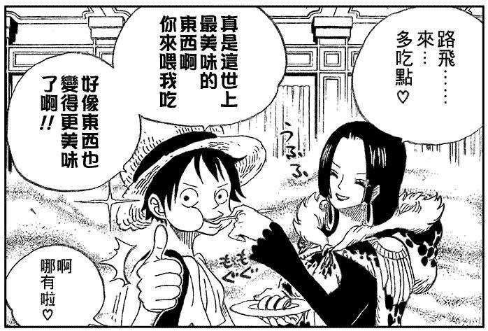 【海贼王】漫画524,恋爱中的女帝 698-路飞和娜美的船上激情 路飞和