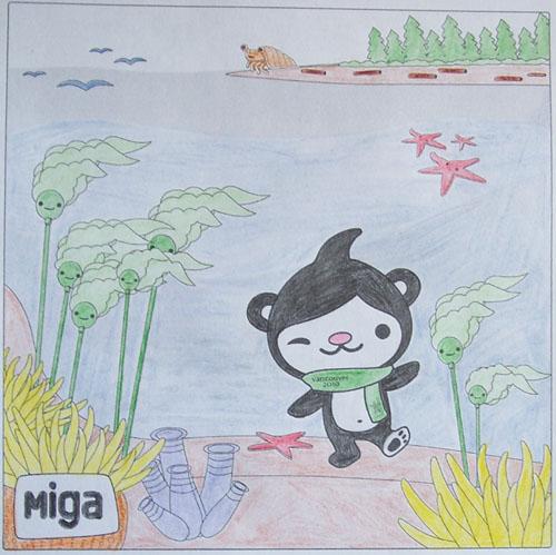 【吉祥物绘画】2010温哥华冬奥会吉祥物——miga图片图片