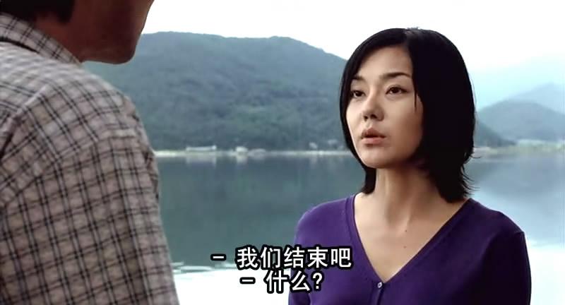 金允珍演过韩国伦理片《密爱》啊!