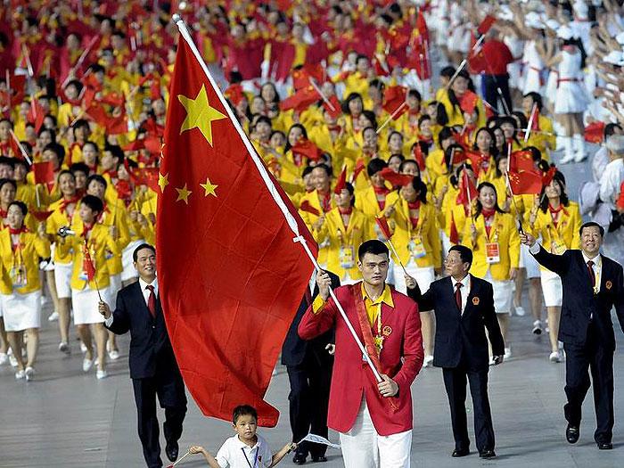 北京奥运会——爱我中华 - 玉竹佳人 - 玉竹佳人的博客
