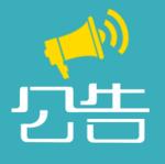 【公告】天狗云服务升级暂时无法使用