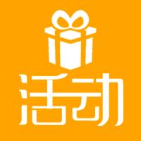 【活动】1分钱抢福袋中奖用户公布
