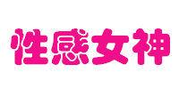 http://hiphotos.baidu.com/apistore/pic/item/8644ebf81a4c510fa3891a6e6659252dd42aa571.jpg?timestamp=1445302697
