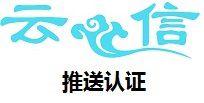 http://hiphotos.baidu.com/apistore/pic/item/95eef01f3a292df575666544ba315c6034a8733e.jpg?timestamp=1441519743