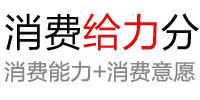 http://hiphotos.baidu.com/apistore/pic/item/b812c8fcc3cec3fd972dcbadd188d43f869427d2.jpg?timestamp=1464144106