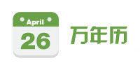 http://hiphotos.baidu.com/apistore/pic/item/e61190ef76c6a7ef39ba1033f5faaf51f3de6603.jpg?timestamp=1467255462