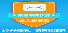 http://hiphotos.baidu.com/apistore/pic/item/f703738da9773912c5de3c8bfe198618377ae264.jpg?timestamp=1447748995