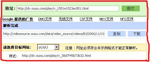 网易博客视频播放器的添加 -   * 古艺轩 * - .