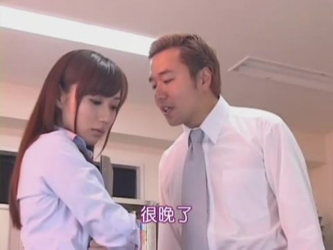 这个日本美女是谁啊?顺便问下截图截自哪里