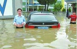 广东86个市县遇暴雨