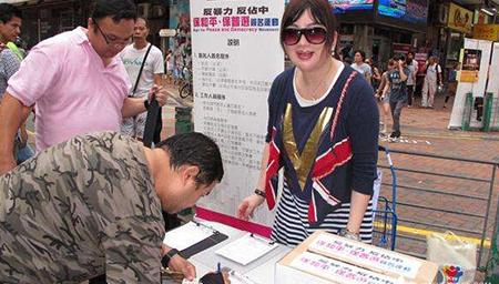 香港普选法案因少数议员阻挠未通过