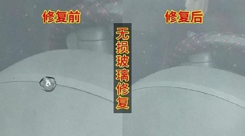 【蓝蝎子】汽车修复专家不伤原车漆
