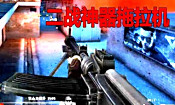 旧梦:二战神器拖拉机MG13几枪能打死一个小红