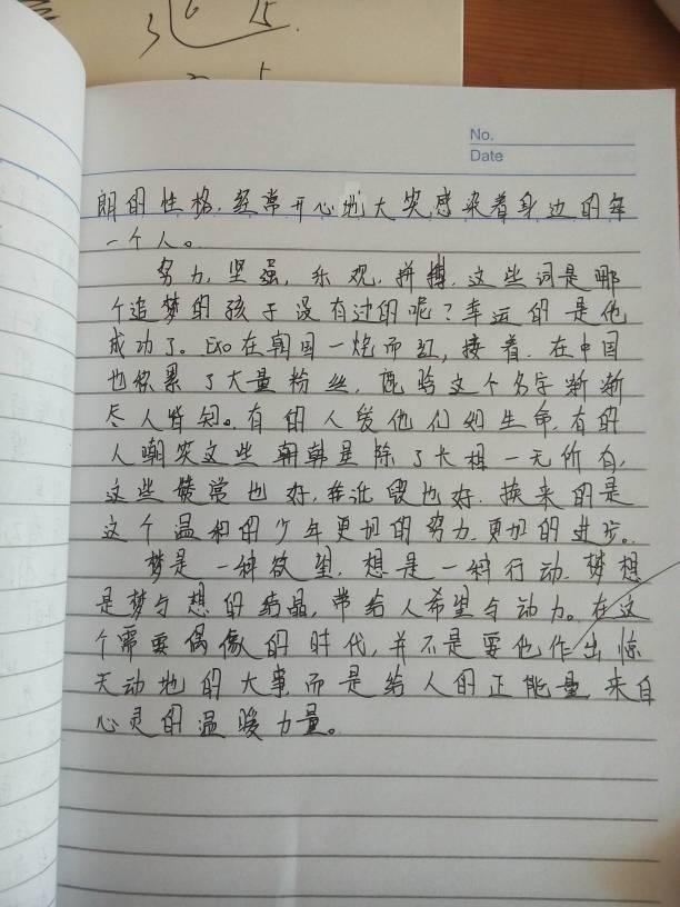 小学五年级的作文,用我的一家写作文,500字,必采纳,谢谢