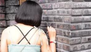 成都宽窄巷子游客满墙涂鸦