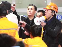 《极限挑战》黄渤黄磊与建筑工人提前吃年饭