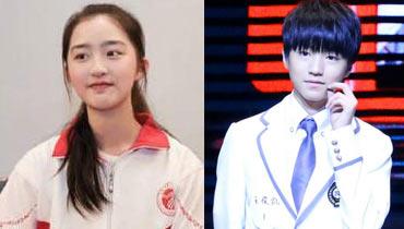 王俊凯小师妹被公开