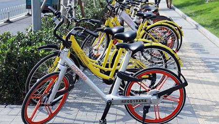 共享单车如何更好地共享?