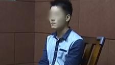 因微信造谣男子被拘五日