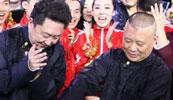 """郭德纲领衔湖北春晚 苗阜王声""""修瓢锅""""爆红"""
