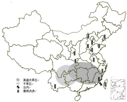 8图_2011年8月我国气象灾害分布图