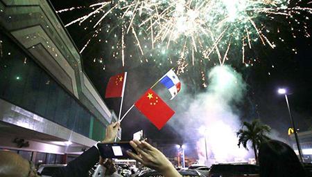 巴拿马限期台湾办事机构撤出