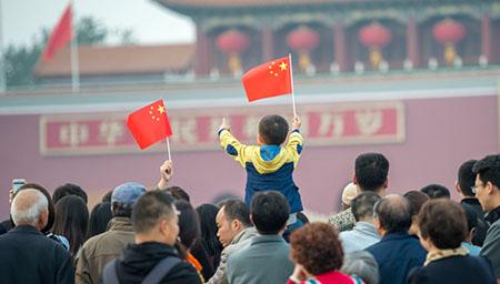 花团锦簇 北京盛装迎盛会
