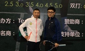 王铮亮展现网球天赋