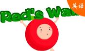 Red's walk