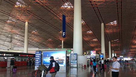 首都机场30号迎来客流高峰
