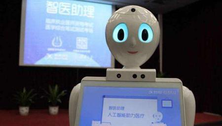 机器人执业医师考试20分钟交卷